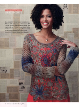 Bloomsbury top interweave mag